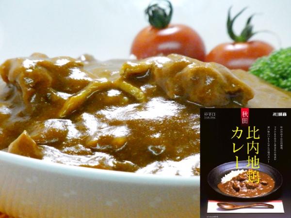 秋田比内地鶏カレー