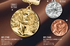メダル・花徽章製作販売(ダイナミックメダル)